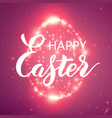 the easter shining egg of glowing vector image vector image