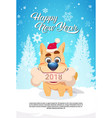 dog in santa hat holding bone with 2018 sign over vector image vector image