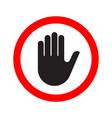 hand making a stop signal symbol vector image vector image
