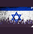 israel flag with audience vector image