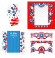 july fourth design elements vector image vector image