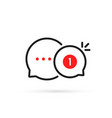 new message in online chat vector image vector image