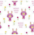 valentines pattern with bunny vector image