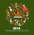 2018 dog year poster for christmas or new year vector image vector image