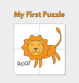 cartoon lion puzzle template for children vector image vector image