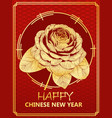 chinese new year gift card with golden rose form vector image vector image