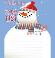 christmas to do list vector image vector image
