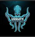 kraken esport mascot logo design vector image vector image