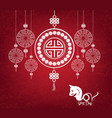 oriental happy chinese new year pattern design vector image vector image