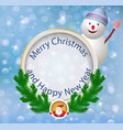 christmas greeting cardfestive appliques vector image