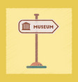 flat shading style icon museum sign vector image vector image