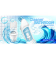 toilet cleaner bottle in water wave promo poster vector image vector image