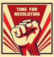 vintage style revolution poster raised fist vector image