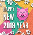 happy chinese new year card with cartoon pig vector image vector image