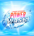 power wash laundry detergent packaging concept vector image vector image