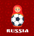 russia football symbol isolated on red backdrop vector image vector image