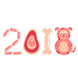 dog is a symbol of the new year vector image