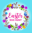 easter holiday flower frame with bunnies vector image vector image