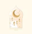 beautiful ramadan event flat style vector image vector image