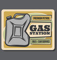 gas station retro poster gasoline jerrycan vector image