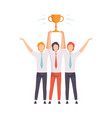 group office workers celebrating victory vector image vector image