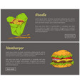 hamburger and noodles set vector image vector image
