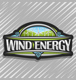 logo for wind energy vector image vector image