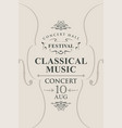 poster for concert of classical music with violins vector image vector image