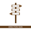 direction sign icon vector image vector image