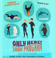 dolphinarium show program poster vector image vector image