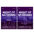night museums flyers with dinosaur skeletons vector image