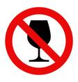 no alcohol sign warning sign vector image vector image