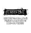 street font graffiti alphabet vector image vector image