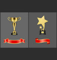 trophies and red banners set vector image vector image