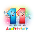 11 anniversary funny digits vector image