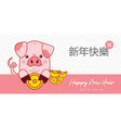 chinese new year of pig 2019 pink greeting card vector image vector image