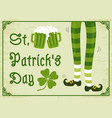 vintage poster with clover for patricks day vector image