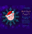2019 happy new year paper craft holiday dark vector image