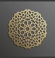 ramadan kareem eid mubarak ramadan vector image