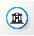 school icon symbol premium quality isolated vector image