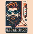 barbershop retro poster barber shop pole