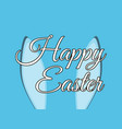 happy easter the rabbit ears vector image