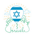icon for traveling israel vector image vector image