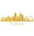 melbourne australia city skyline golden silhouette vector image