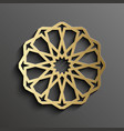 ramadan kareem eid mubarak vector image vector image