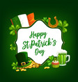 st patrick day cartoon poster with top hat vector image vector image