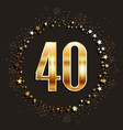 40 years anniversary gold banner vector image