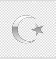 silver star and crescent symbol of islam isolated vector image
