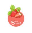 bright strawberry icon vector image vector image