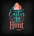 easter egg hunt greeting card design vector image vector image